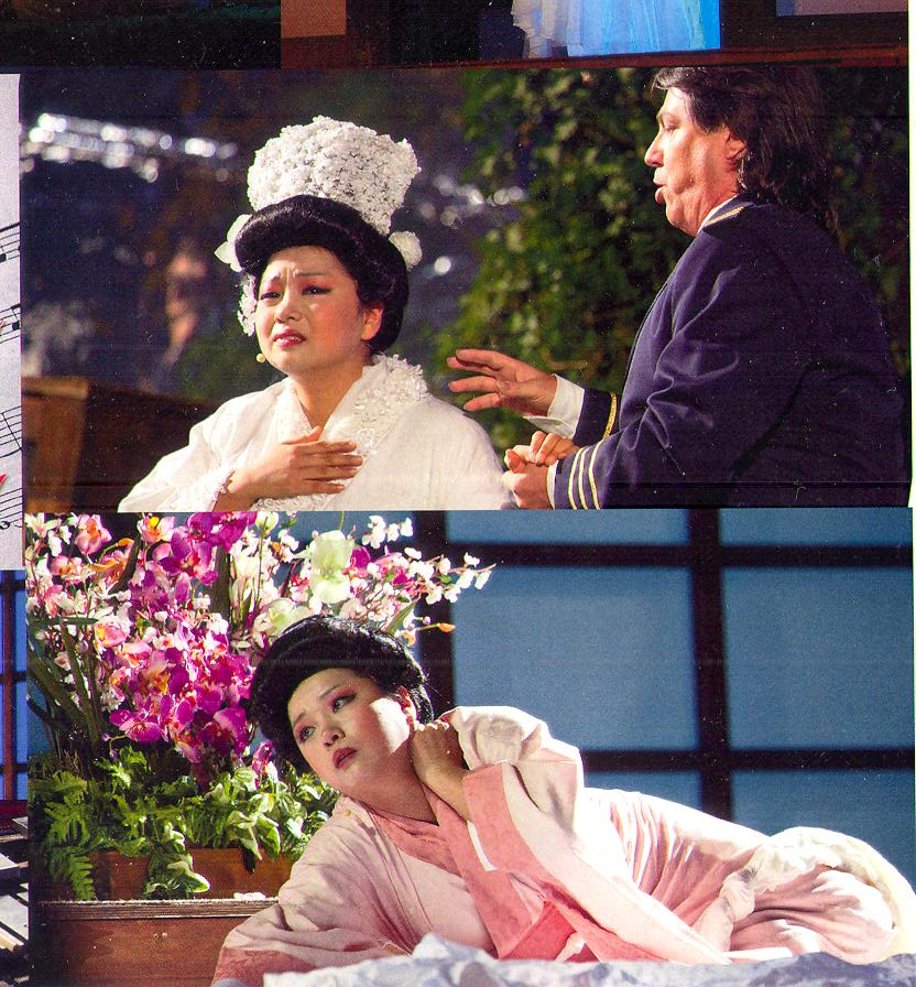 Madama Butterfly di G.Puccini
